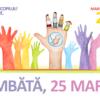 Marșul pentru viață 2017